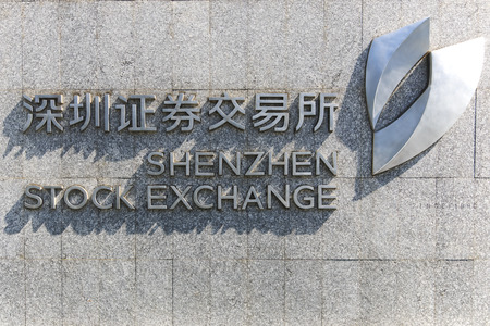 Shenzhen, China - August 19,2015: Stock market building in Shenzhen, one of the three stock markets in China. The others two being Hong Kong and Shanghai. Редакционное