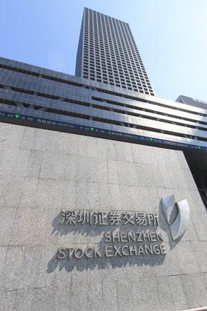 hing: Shenzhen, China - August 19,2015: Stock market building in Shenzhen, one of the three stock markets in China. The others two being Hong Kong and Shanghai. Editorial