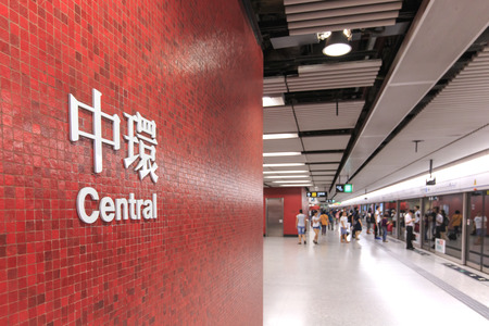 Central MTR sign, one of the metro stop in Hong Kong Redakční
