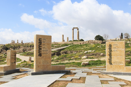 citadel: Entrance of the Citadel in Amman, Jordan Stock Photo