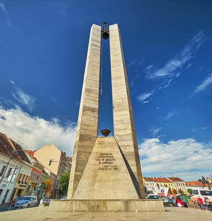 memorandum: Cluj-Napoca, RO, Aug 2015: Memorandum Monument
