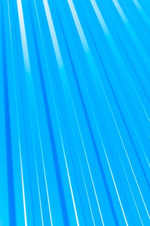pannel: Cyan ribbed metallic pannel texture. Stock Photo