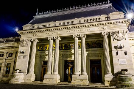 patriarchal: Patriarchal Palace in Bucharest, Romania.
