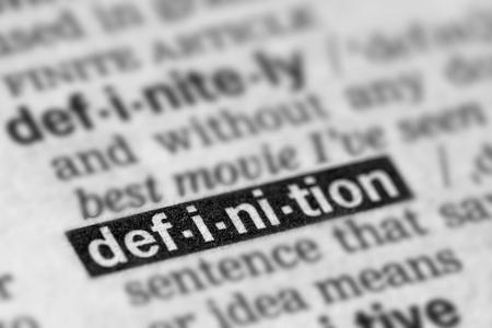 辞書のページの定義の単語テキスト