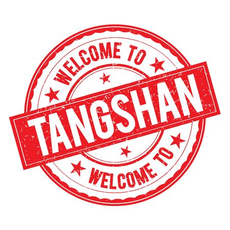 tangshan city: Welcome to TANGSHAN Stamp Icon Sign Vector.