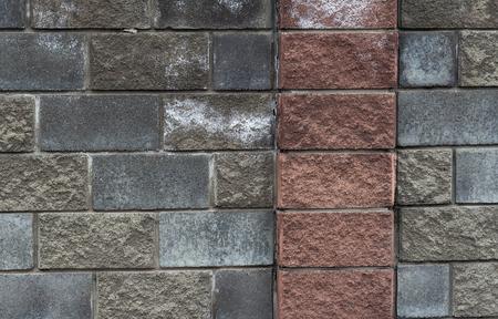 texture of the masonry brick. Stock Photo