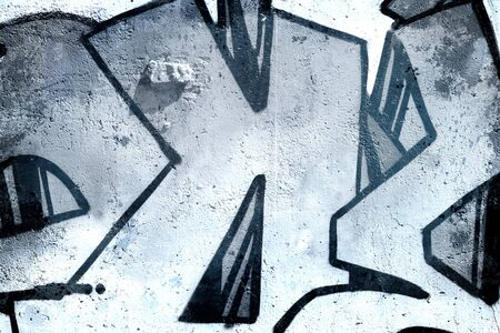 Graffiti over old dirty wall, urban hip hop background Gray texture painted with bright colorful Stock Photo - 13386992