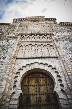 toledo town: Arabic wall, Tourism, Toledo, most famous city in spain
