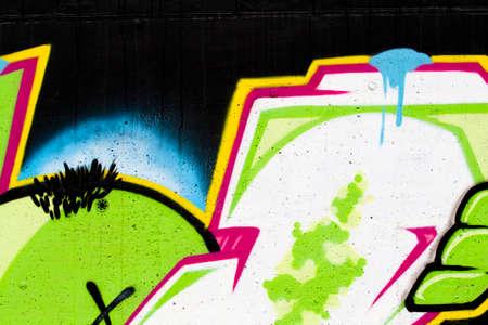 deface: Colorful segment of a graffiti in Spain