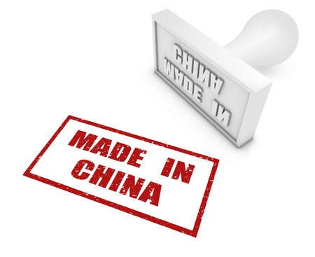 made in china: MADE IN rubber stamp. Part of a rubber stamp series.