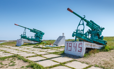 defended: Monument of anti-aircraft gunners who defended the Crimea during the Second World War
