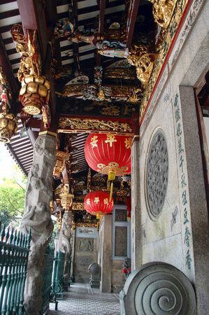 シアン ホック ホッケン寺院の門