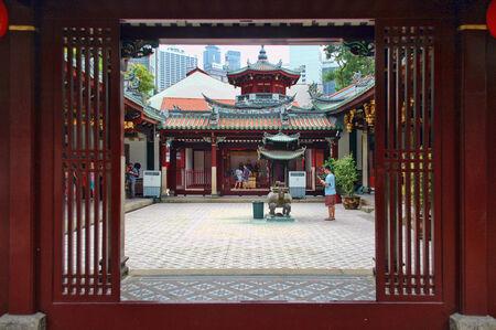 シアン ホッケン寺院