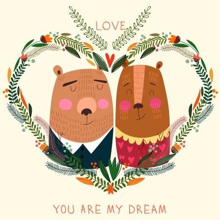 day dream: You Are My Dream card in bright colors. Cute couple of  bears  with flowers in cartoon style. Romantic Valentines day background in vector