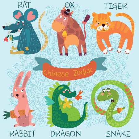 rata caricatura: Conjunto chino lindo Zodiaco-vectorial. Rata, buey, tigre, conejo, dragón, serpiente Vectores