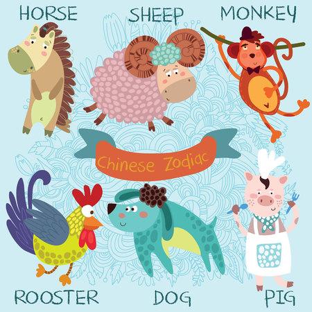 かわいい中国干支ベクトルを設定します。馬、羊、猿、鶏、犬、豚