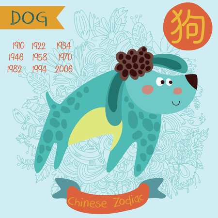 Cute Chinese zodiac sign - dog. Vector illustrationyearsChinese character. Doodle hand-drawn style Ilustração