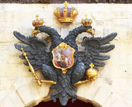 sceptre: Old gold and stone emblem of Russian Federation Stock Photo