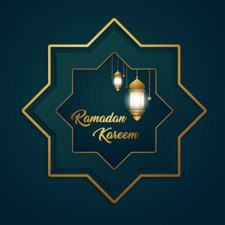 Ramadan Kareem exclusive hexagon background pattern Ilustração