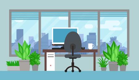 Office room interior with green plants and cityscape Illusztráció