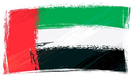 arab flags: Grunge United Arab Emirates flag