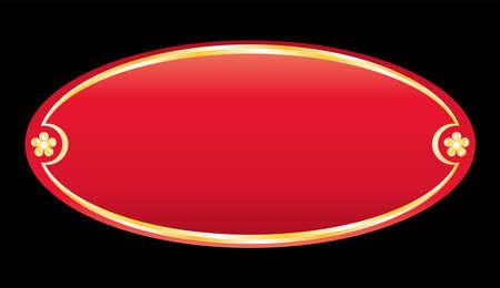 Red frame  Vector
