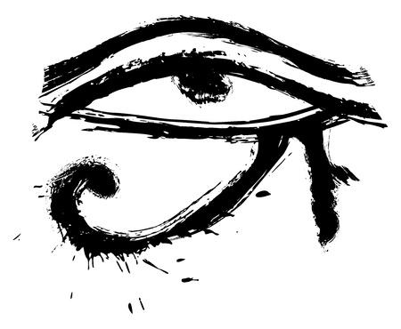 Eye of Horus Stock Vector - 9536059