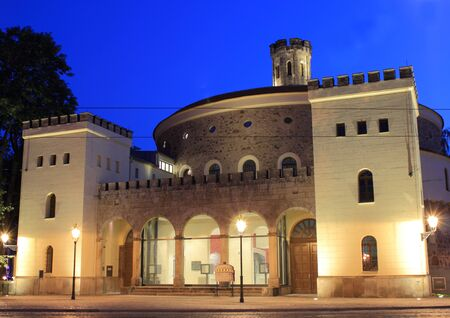 rotund: Museum in rotund fortress at night Stock Photo