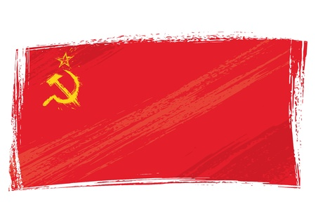 Grunge Soviet Union flag Vector
