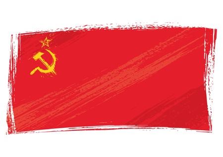 Grunge Soviet Union flag Stock Vector - 13500958