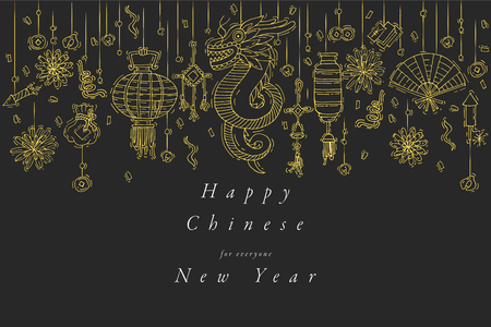 Vector hand draw design for Chinese New Year greetings card golden color. Typography and icon for Xmas background, banners or posters and other printables. Traditional holidays decoration items.