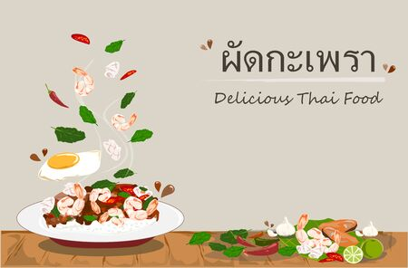 Spicy Thai basil with seafood and Egg vector . it is a very delicious Thai food. Rice topped with stir-fried seafood and basil leaves . street food in Thailand.