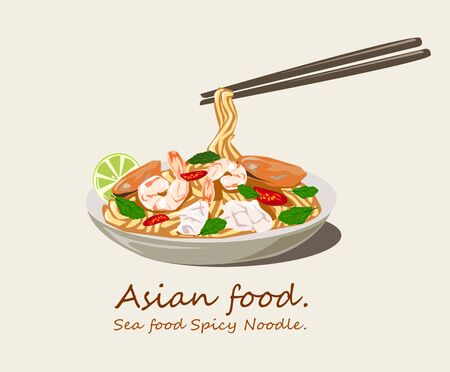 Tasty Spicy Noodles with seafood in plate and pair of chopsticks - vector illustration. Stok Fotoğraf - 131901181
