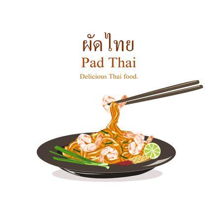 Cibo tailandese Pad thai, noodles saltati in padella con gamberi in stile pad thai isolare su sfondo bianco.