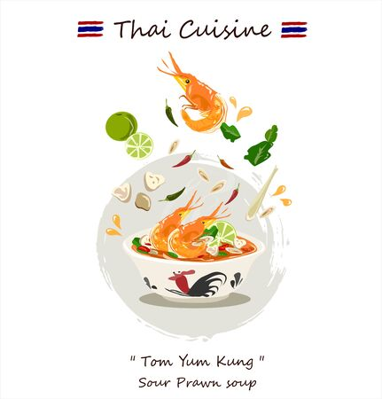 Tom Kung Thai hot Tom Yum and spicy soup vector design on white background.Tom-yum-kung Thai cuisine.