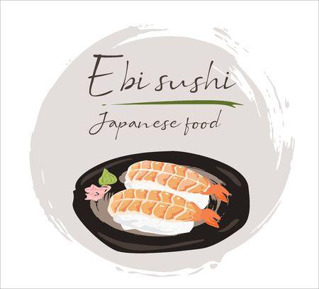 Shrimp sushi or Japanese ebi sushi set on black plate with wasabi. Vector. Illustration