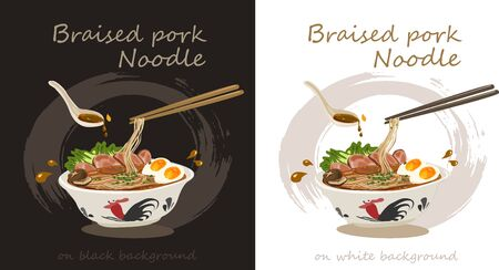 Braised pork noodle Flat vector illustration of Thai Noodle two tone background. Delicious Thai food.Thai food vector.v