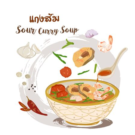 Sour curry soup with fish and shrimp on white