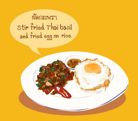 Stir-fried Thai basil with minced pork and a fried egg on rice.
