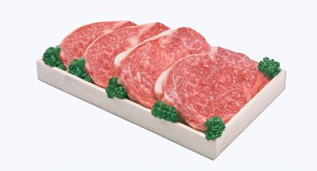 the pieces of raw meat in box isolated photo