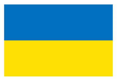 patriots: Flag of the Ukraine Stock Photo