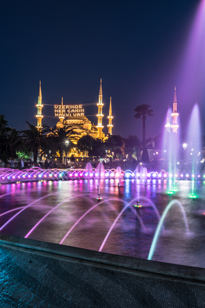 View of Sultanahmet Mosque with fountain in the foreground, Sultanahmet Park during Ramadan Month.ISTANBUL,TURKEY-JUNE 11,2017 Editorial