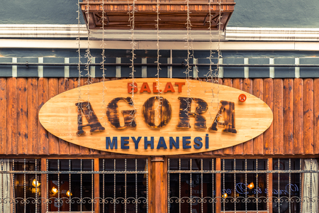 Retro, vintage view of Agora Tavern,Bar building in Balat.ISTANBUL, TURKEY - May 6, 2017: