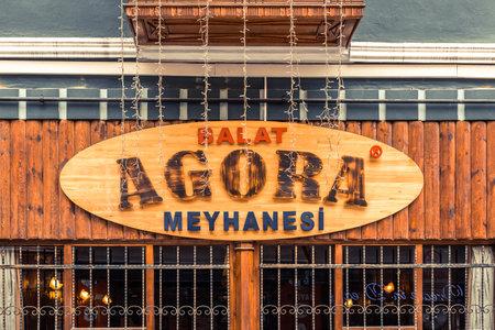 Retro, vintage view of Agora Tavern,Bar building in Balat.ISTANBUL, TURKEY - May 6, 2017: