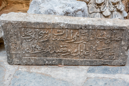 Detail of an ancient marble block in Castle of St. Peter or Bodrum Castle, Turkey.