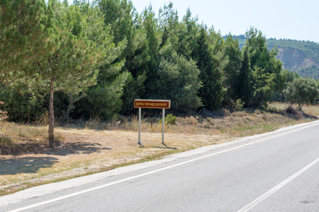 Anzac-Suvla Road in Canakkale,Turkey. Stock Photo