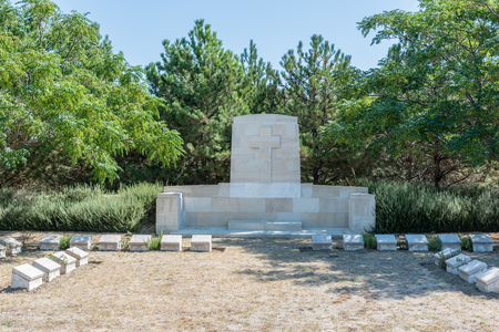 Green Hill Cemetery.The cemetery lies on the east side of the Anzac-Suvla Road in Canakkale,Turkey.
