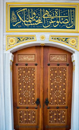 Decorated door of Center Isabey Mosque in Bursa,Turkey.20 May 2018