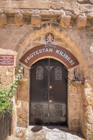 Exterior view of Mardin Protestant Church which locates in Mardin,Turkey.17 June 2018