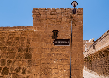 Signboard shows direction of Mor Yusuf (Surp Hovsep;St Joseph) Church  which locates in Mardin,Turkey.